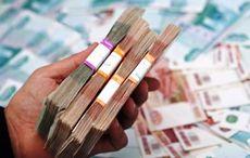 К чему снятся пачки денег: толкование сна по разным сонникам. как понять, к чему снятся пачки денег: к добру или к худу?