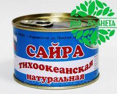 Консервированная сайра, свойства, противопоказания к употреблению
