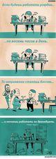 Муж не хочет работать! как превратить жалобы на тунеядство мужа в воспоминание о том, что муж не хотел работать, но ему пришлось