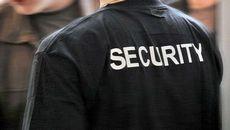 Праздник 11 марта - день сотрудников частных охранных агентств