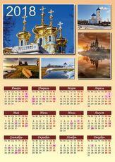 Праздник 15 января - день образования следственного комитета российской федерации