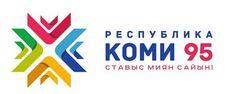 Праздник 22 августа - день образования республики коми