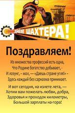 Праздник 31 января - день рождения русской водки
