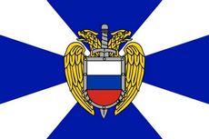 Праздник 7 августа - день специальной связи и информации федеральной службы охраны россии