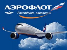 Праздник 9 февраля - день гражданской авиации россии